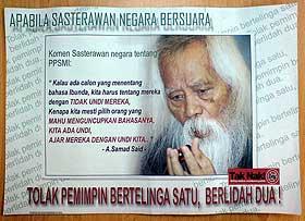 gantang by election 020409 pas ppsmi leaflet 02