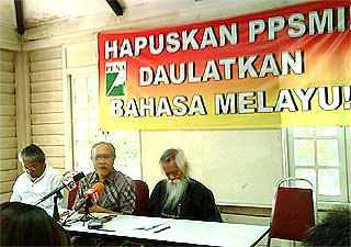 anti ppsmi group pc 050509