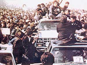 ayatullah khomeini iran spiritual leader 290509 02