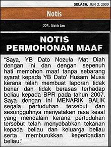 nozula apologise husam 020609 notice