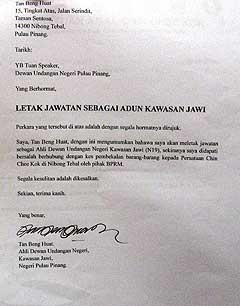 tan beng huat resign as jawi state rep penang lim guan eng dap 110609 03