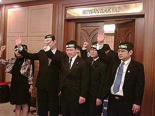 nizar jamaluddin sworn in at parliament opposition mps disolve perak state adun headband incident 150609 02