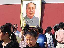 beijing story 010805 chairman mao potrait