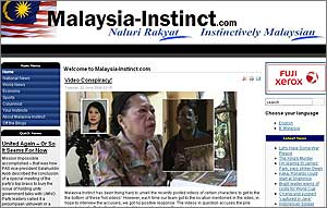 malaysia instinct dot com rosmah mansor video conspiracy 250609