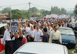 teo beng hock funeral 200709 march 02