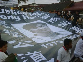 teoh beng hock funeral big banner