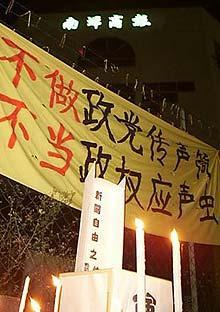 nanyang siang pau protest 170805 shrine