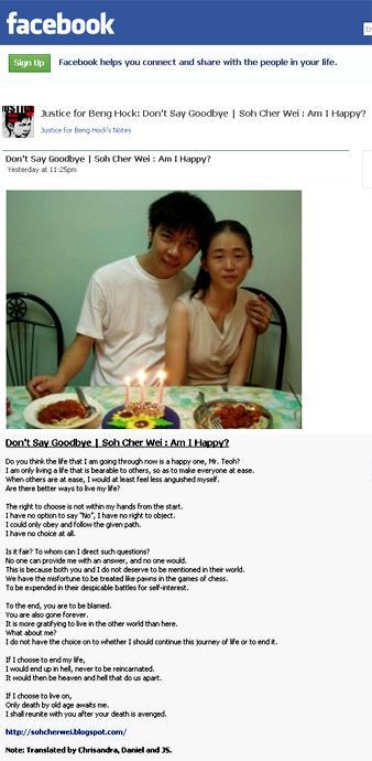 facebook on soh cher wei poem 240909