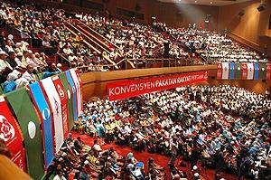 pakatan convention 191209 crowd