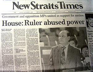 nst house ruler abuse power on 180388