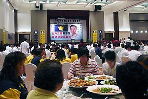ong ka ting dinner before nomination 220310 hall