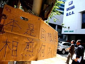 mca re-election nomination 220310 banner