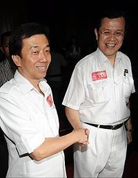 mca re-election nomination 220310 ong ka ting and ong tee keat
