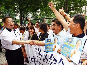 mca re-election nomination 220310 wee ka siong