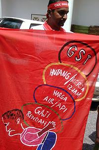 may first worker against gst gathering 010510 banner 01