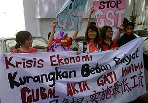 may first worker against gst gathering 010510 banner 04