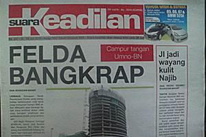 suara keadilan report on felda bankrupt 220610