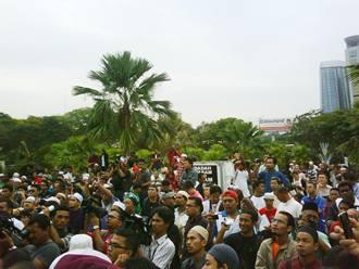 GMJ gerakan mansuhkan judi masjid negara rally 2 sports betting rally