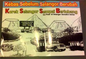 save selangor campaign pamplet
