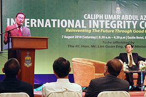 national integrity conference anwar lim guan eng 070810 03