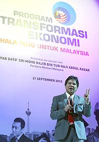 economic transformation programme 210910 idris jala