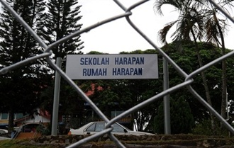 signboard school for pregnant students malacca