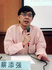 forum direct election in political parties klscah 261010 tian chua