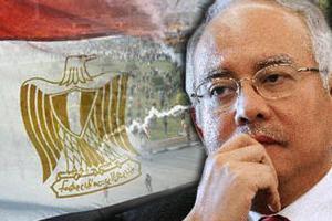 najib egypt democracy crisis