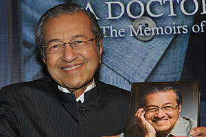 mahathir book launch memoirs 080311