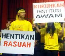 bersih 2.0 launch july 9 rally 190611 1