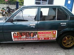 perak eo sit in protest 100811 car sticker
