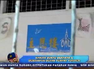 jalan klang lama tuition centre tv3 report 5