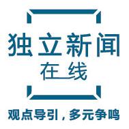 Merdeka Review Logo