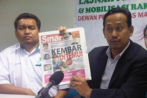 Johor PAS Youth chief Suhaizan Kaiat press conference on clone voters front