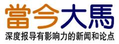 Malaysiakini Chinese Logo
