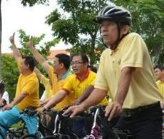 najib lim guan eng cycle event 250911 1