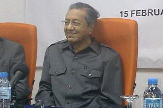 mahathir in perdana university event 150212