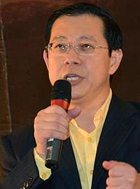 lim guan eng at asli debate 200212 01