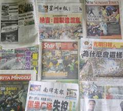 newspaper coverage on bersih 3.0 rally