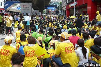 bersih 3 rally 090512 05 crowd at jalan tun perak