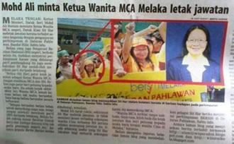 Kian Sit Har malacca mca wanita chief at bersih 3.0