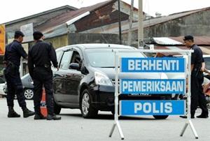 police crime roadblock frontimage