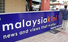 malaysiakini billboard 261104 billboard on the floor
