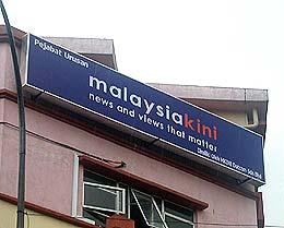 malaysiakini billboard 261104 billboard mounted