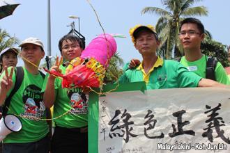 pengerang himpunan hijau 300912 banner