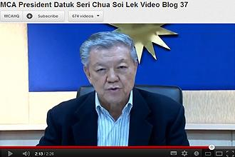 chua soi lek video blog on hudud 01