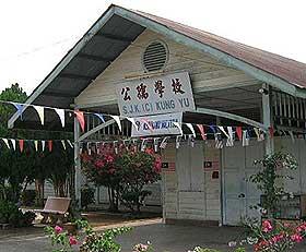 chinese school fund mismanagement 220906 gong ru primary