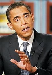 barack obama 031106 speaking