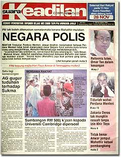 suara keadilan newspaper 201106