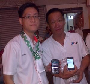 zairil khir johari fake sms message sg limau by-election